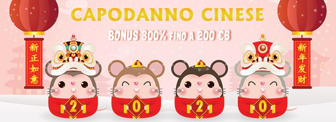 bonus CASINO capodanno cinese anno del topo 300% fino 200 euro bonus BIg casinò online