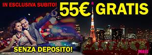 Bonus 55€ Gratis Senza Deposito